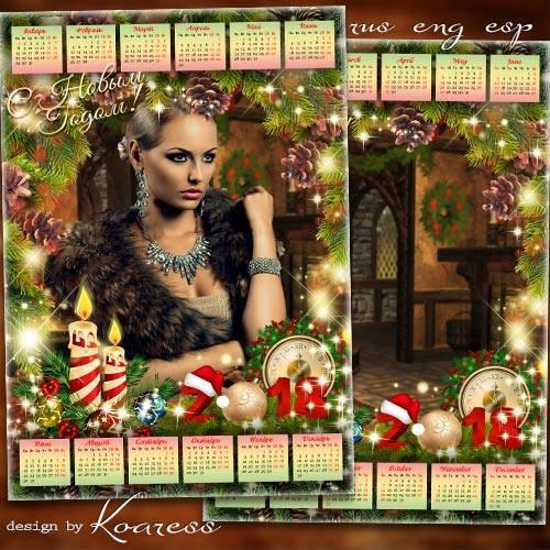 Праздничный календарь-фоторамка на 2018 год - Роскошь Новогодних праздников