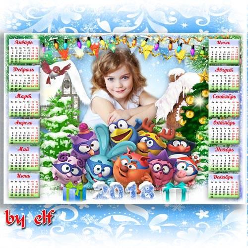 Детский календарь на 2018 год - Смешарики и Новый Год