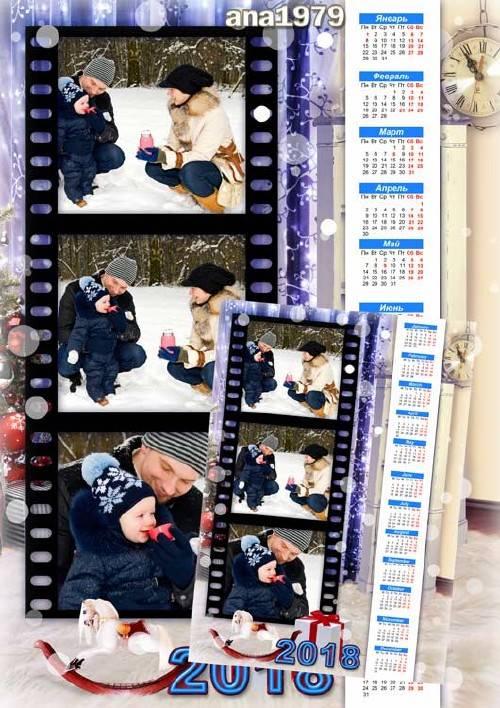 Календарь для фотошопа - Хорошо нам всем живется