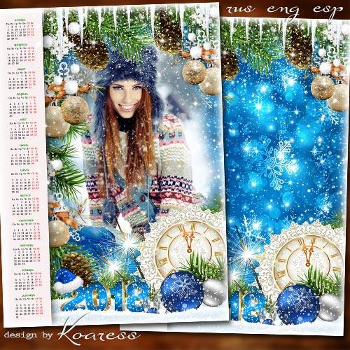 Календарь с рамкой для фото на 2018 год для романтических фото - За окошком ...