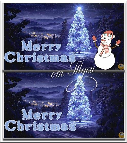 С Рождеством - Футаж / Merry Christmas - Footage