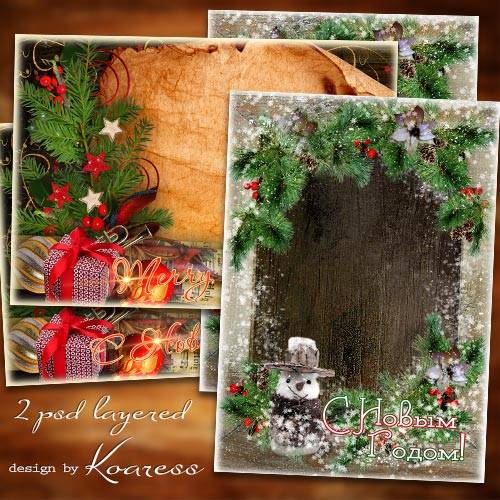 Две новогодние многослойные рамки-открытки для детей - Исполнения желаний в ...