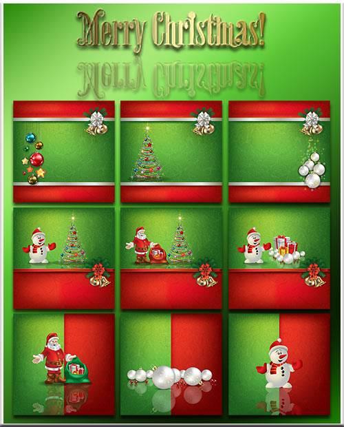 Новогодние фоны-Новогодние композиции.6 часть/Christmas backgrounds-Christm ...