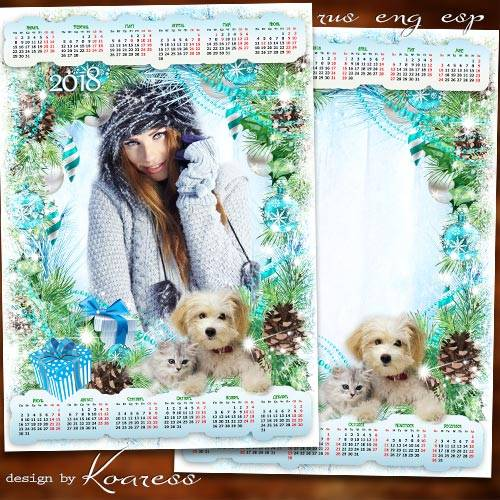 Календарь-фоторамка на 2018 год с Собакой - Пусть рядом будут верные друзья