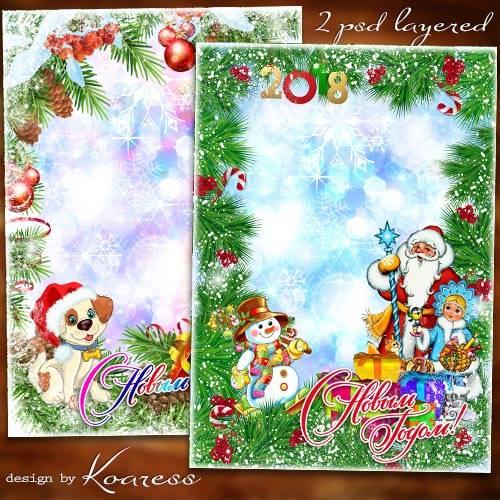 Две новогодние многослойные поздравительные детские открытки с рамками для  ...