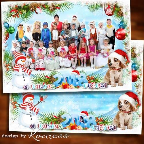 Детская новогодняя рамка для фото группы - Скоро сказка к нам придет, насту ...