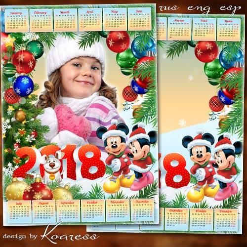 Новогодний календарь-рамка на 2018 год с Микки и Минни Маус - Блестят игруш ...