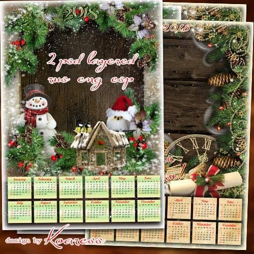 2 многослойных новогодних календаря на 2018 год с символом года собакой - Н ...