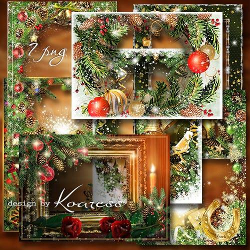 Набор новогодних праздничных фоторамок png - Блестящего Нового Года сердечн ...