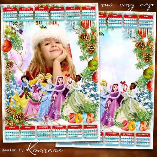 Календарь-рамка на 2018 год - Праздник новогодний с принцессами Диснея