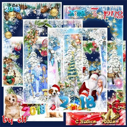 Новогодние праздничные рамки для фото - Пусть Вам этот год несет много радо ...