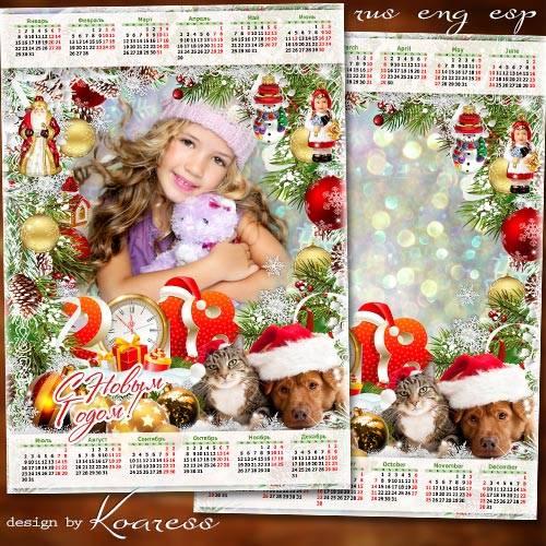Праздничный новогодний календарь с фоторамкой на 2018 год с Собакой - Украс ...
