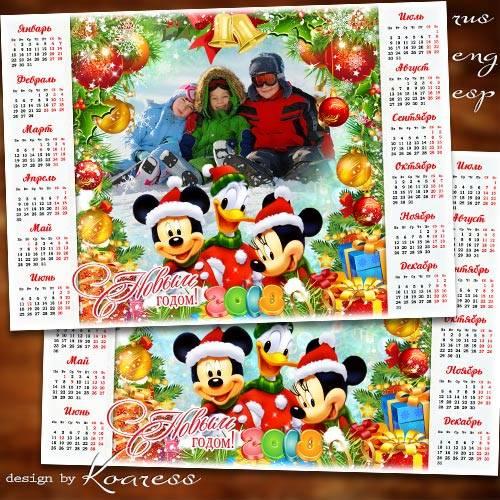 Календарь-рамка на 2018 год - Веселые каникулы с веселыми друзьями