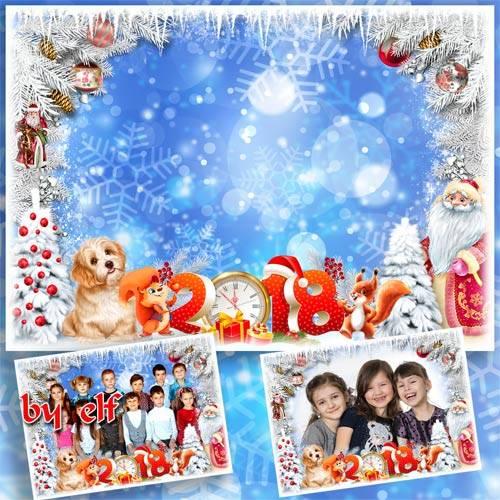 Новогодняя рамка для фото - В Новый год мы ждем чудес