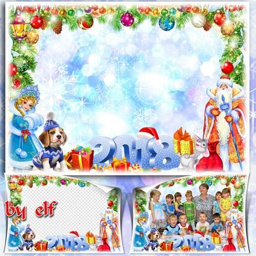 Детская новогодняя рамка для фото группы в детском саду - Ярко елочка сияет