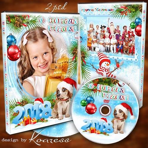 Детский набор dvd для диска с видео новогоднего утренника в дет саду - Пуст ...