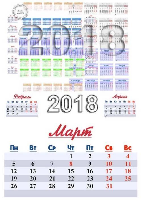Календарная сетка для фотошопа на русском и английском языках
