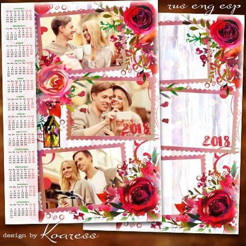 Романтический календарь с рамкой для фото на 2018 год для влюбленных - Нет  ...