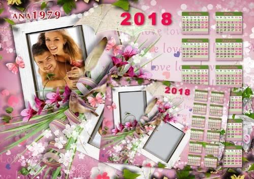 Календарь для фотошопа – Я люблю тебя, солнышко ясное