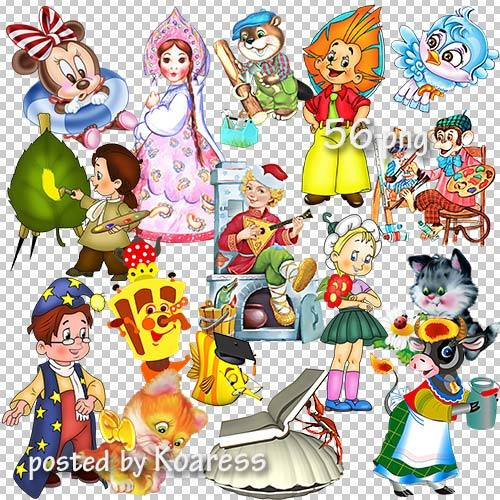 Клипарт png для детей - сказочные персонажи, домики, зверята