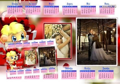 Календарь для фотошопа - Для счастливых и радостных дней