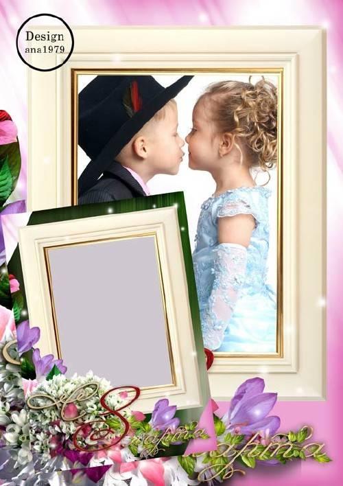 Рамка для фотошопа - Хочу поздравить с женским днем