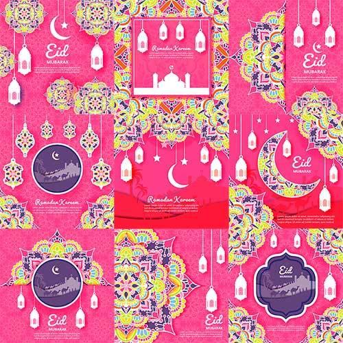 Ramadan Kareem - Vector
