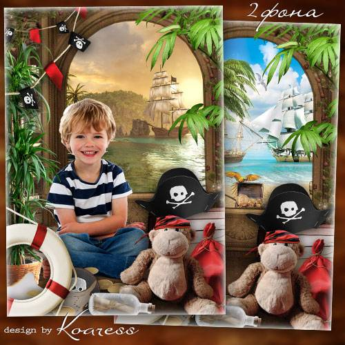 Фоторамка детская для портретов - Пиратская хижина