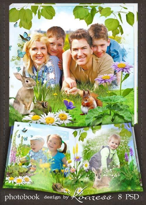 Детская, семейная фотокнига для фотошопа - Лето в лесу