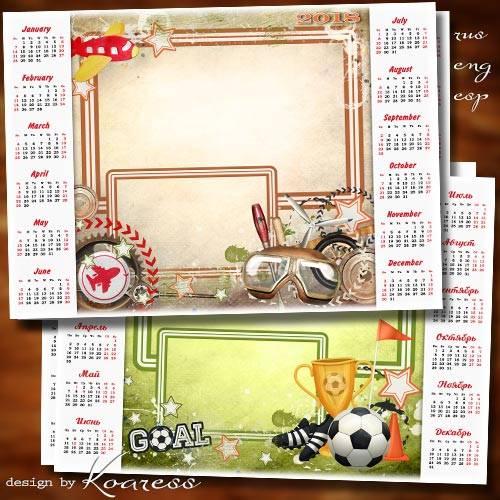Детские календари с рамками для фотошопа на 2018 год - Мир увлечений
