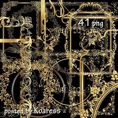 Подборка png рамок-вырезов для фотошопа - Золото