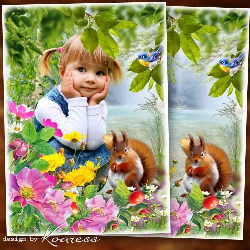 Рамка для детских портретов - Солнечный денек