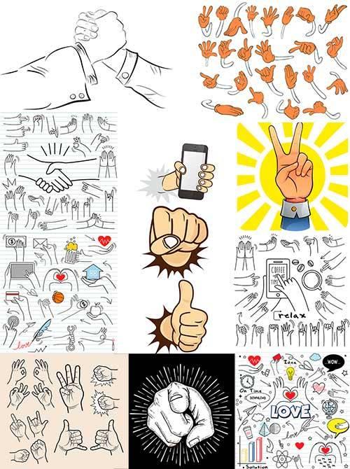 Руки в векторе / Hands in vector