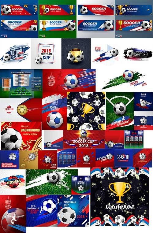 Футбольные фоны в векторе / Soccer backgrounds in vector