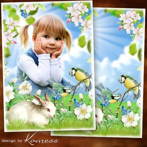 Рамка для детских фото - Летняя поляна