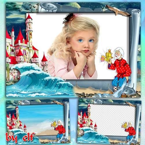 Рамка для детских фото с персонажами сказки о золотой рыбке