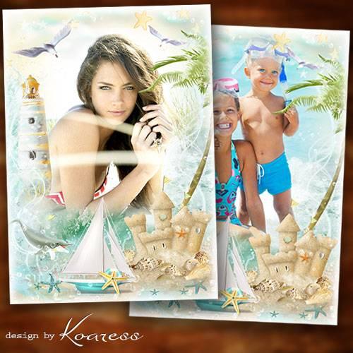 Семейная, детская фоторамка для летних морских фото - Волна морская, шум пр ...