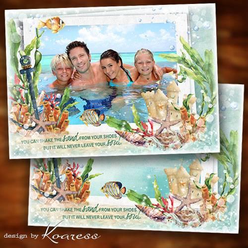 Фоторамка для летних фото - Лазурное море