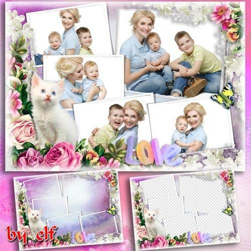 Рамка-коллаж для фотошопа на 5 фото - Желаю всем семьям любовью светиться