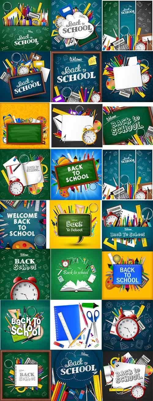 Скоро в школу - Векторный клипарт / Back to School - Vector Graphics