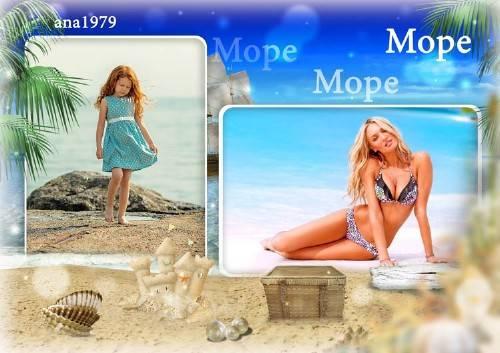 Рамка для фотошопа – На берегу у синего моря