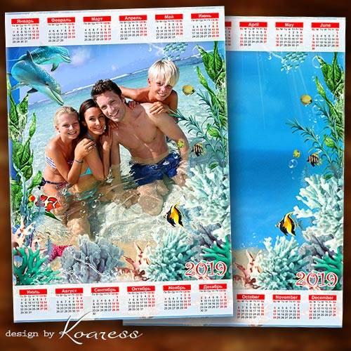 Летний календарь-рамка на 2019 год - Манит море нас волной прохладной