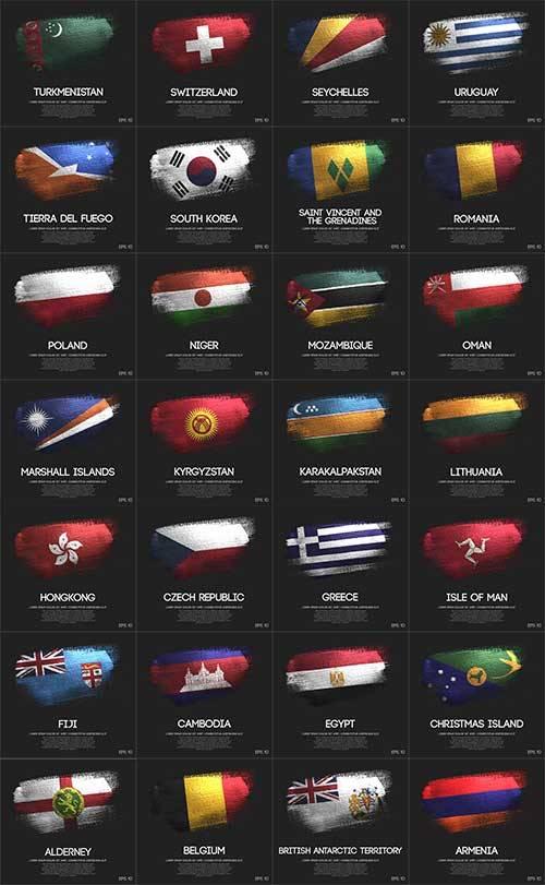 Флаги народов мира - 3 - Векторный клипарт / World flags - 3 - Vector Graph ...