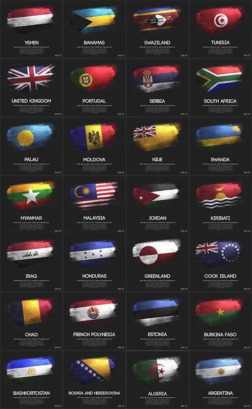 Флаги народов мира - 2 - Векторный клипарт / World flags - 2 - Vector Graph ...