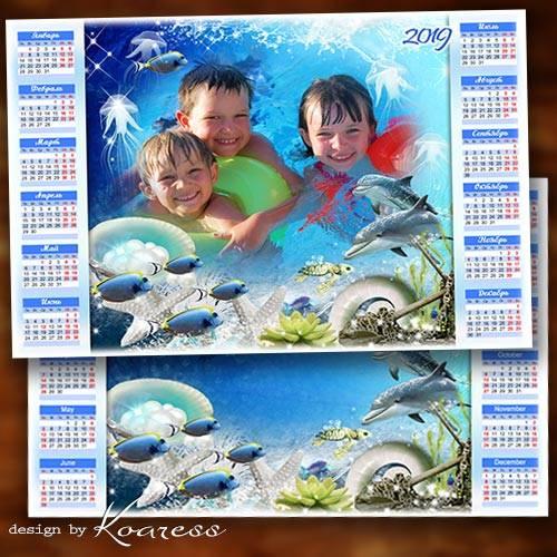 Летний календарь-рамка на 2019 год - Здравствуй, море, лазурное море