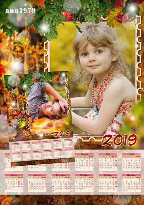 Календарь для фотошопа – Аромат прекрасной осени