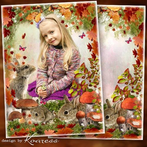 Осенняя рамка для детских фотопортретов - Золотая осень заглянула в лес