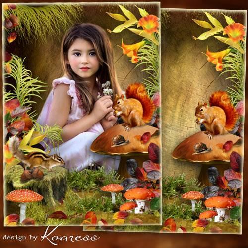 Рамка для детских фото - На лесных тропинках заблудилась осень