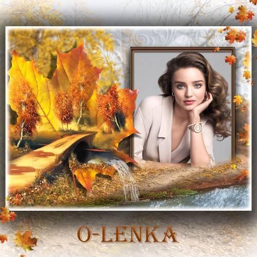 Рамка для фотошопа - Янтарём усыпана осени картина
