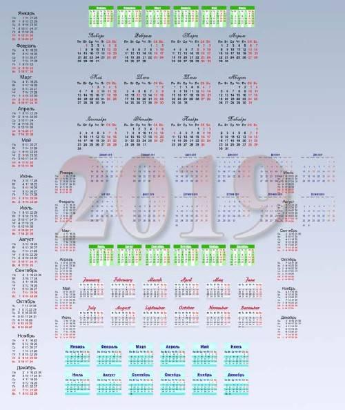 Календарная сетка на 2019 год в psd  и png